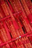 China 10MKm2 Collection - Prayer Flags - Buddha Temple