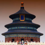 China 10MKm2 Collection - Temple of Heaven - Beijing