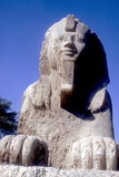 Alabaster Sphinx (Seen from Front)  Memphis  Egypt  18th or 19th Dynasty  C14th-13th Century Bc