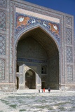 Facade of Shir-Dar Madrasa  17th Century