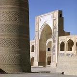 Kalian Mosque in Bukhara  16th Century