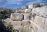 Cuneiform Inscriptions on Stones  Ruined Aqueduct  Jerwan  Iraq  1977