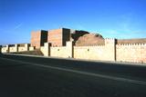 Mashki Gate  Nineveh  Iraq  1977