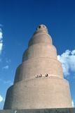 Minaret of the Great Mosque  Samarra  Iraq  1977