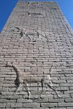 Ishtar Gate  Babylon  Iraq