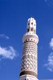 Mosque  Sana  Yemen