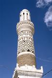 Mosque  Sanaa  Yemen