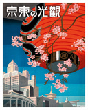 Come to Tokyo  Japan - Red Paper Lantern with Cherry Blossoms