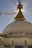 Dhodina Chorten Is Modeled on the Stupa of Boudhanath Thimphu  Bhutan