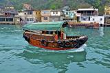 Community of Live-Aboard Boat People  Lei Yu Mai  Hong Kong