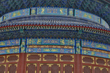 Temple of Heaven Built During Ming Dynasty  Beijing  China
