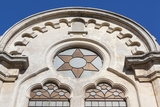 Romania  Black Sea Coast  Constanta  the Great Synagogue