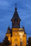 Romania  Banat Region  Timisoara  Metropolitan Cathedral  Dusk