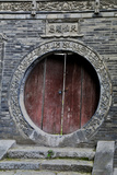Doorway in Great Mosque Xi'an in the Muslim Quarter