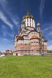 Romania  Transylvania  Fagaras  Sfantul Ioan Botezatorul Cathedral