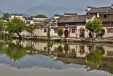 Hongcun Village  China  UNESCO World Heritage Site
