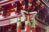 Pagoda  Japanese Garden  Golden Gate Park  San Francisco  California