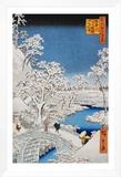 "Drum Bridge at Meguro  from the Series ""100 Views of Edo"""