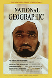 Cover of the July  1972 National Geographic Magazine