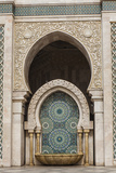 The Tiled Fountain Outside the Hassan Ii Mosque