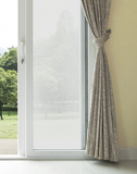 Frosted Window Privacy Film