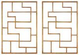 Quaid Gold Wall Art - Set of 2*