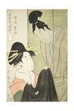 Hour of the Tiger  Courtesan (Tora No Koku  Keisei)  C1798-1800