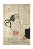 Takashima Ohisa  C1795