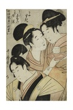 Kakogawa Konami  Oboshi Rikiya and the Maidservant Suki  C1798-1800