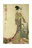 Hour of the Hare [6Am] (U No Koku)  from the Series 'The Twelve Hours in Yoshiwara'  C1794
