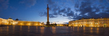 Russia  Saint Petersburg  Palace Square  Alexander Column and the Hermitage  Winter Palace