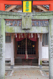 Sumiyoshi Temple  Fukuoka  Kyushu  Japan