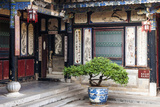 Typical Architecture of the Zhu Family Garden, Jianshui County Papier Photo par Nadia Isakova