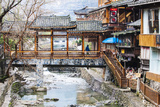 "Xijiang, or 'One-Thousand-Household"" Miao Village (The Biggest Miao Village in China), Guizhou Papier Photo par Nadia Isakova"