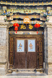 Door in Tuanshan Historical Village, Yunnan, China Papier Photo par Nadia Isakova