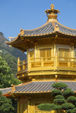 Pagoda in Nan Lian Garden at Chi Lin Nunnery  Diamond Hill  Kowloon  Hong Kong