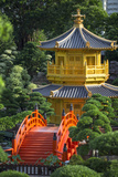 Pagoda in Nan Lian Garden at Chi Lin Nunnery  Diamond Hill  Kowloon  Hong Kong