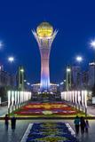 Central Asia  Kazakhstan  Astana  Nurzhol Bulvar - Bayterek Tower