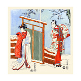 Japanese Romance