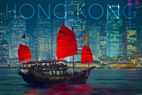 Hong Kong  China - Aqua Luna