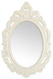Baroque Mirror - White