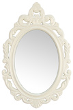 Leo Baroque Mirror - White