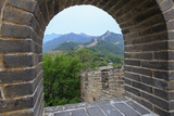 The Great Wall  Qianjiadian Scenic Area  East Part of Yanqing Geopark  Near Beijing  China