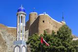 Blue Domed Mosque Minaret  Oman