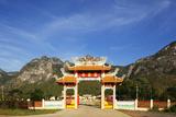 Chinese Temple  Khao San Roi Yot National Park  Prachuap Kiri Khan  Thailand  Southeast Asia  Asia