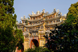 Chuong Duc Gate  Forbidden City in Heart of Imperial City
