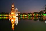 China  Guilin at Night  Double Pagoda 'Riyue Shuang Ta'