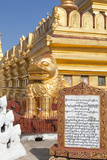 Shwezigon Temple in Bagan  Myanmar