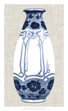 Blue & White Vase II