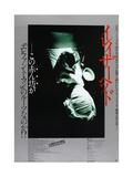 Eraserhead  Japanese Poster Art  1977